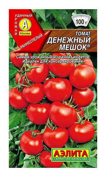Семена Томат Денежный мешок ®, 0,1