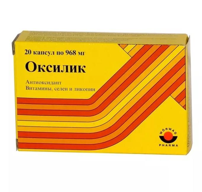 Оксилик капсулы 968 мг 20 шт.