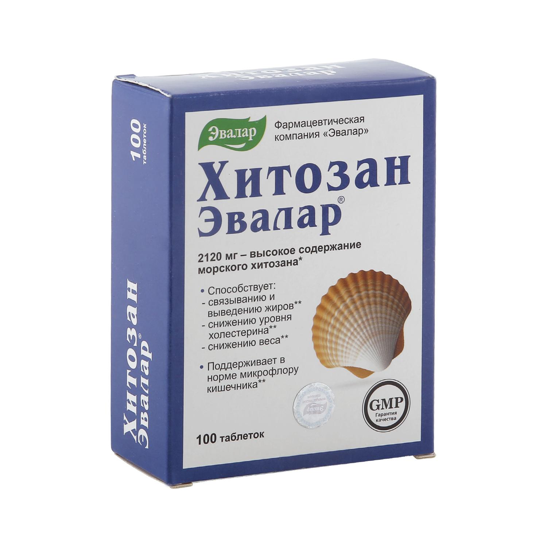 Хитозан-Эвалар таблетки 0,5 г 100 шт.