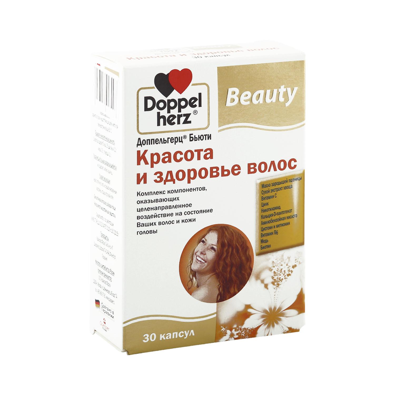 Доппельгерц Бьюти Queisser Pharma красота и здоровье волос 30 капсул