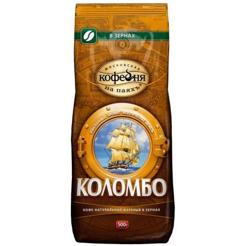 Кофе в зернах Московская кофейня на паяхъ коломбо 500 г