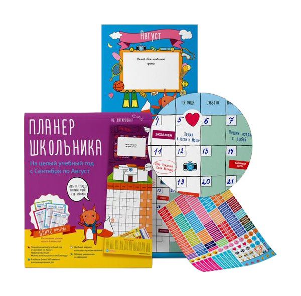 Купить Дидактическая игра Cute'n Clever Планер школьника с наклейками, Дидактические игры