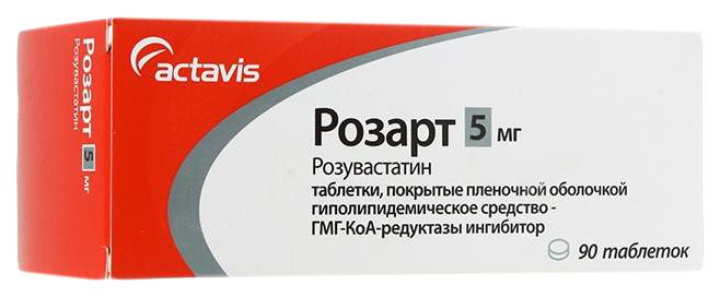 Розарт таблетки 5 мг 90 шт.