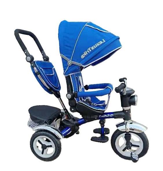 Купить Трехколесный велосипед Lexus Trike Great Icon 2.0 MS-0760 синий, Детские трехколесные велосипеды