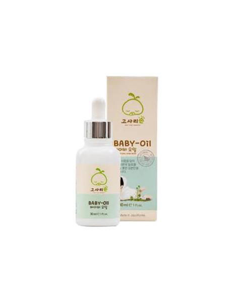 Масло для тела детское Gosarison Baby Oil тыквенное 30 мл
