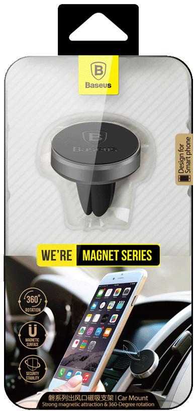 Магнитный автомобильный держатель Baseus Magnet Car Mount (Space Grey)