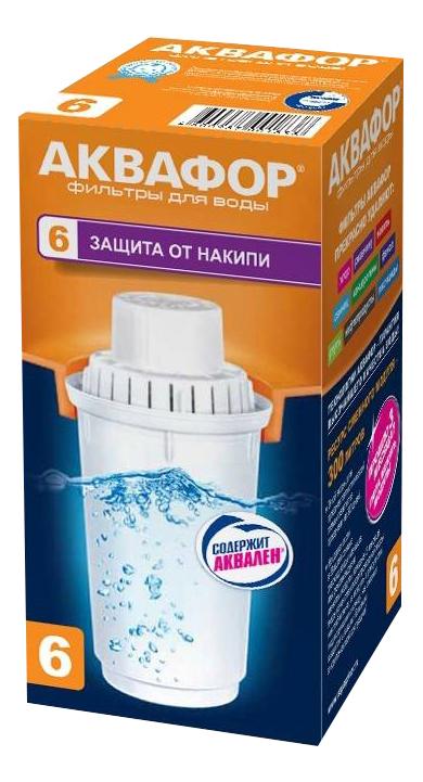 Картридж к фильтру для воды Аквафор В100-6