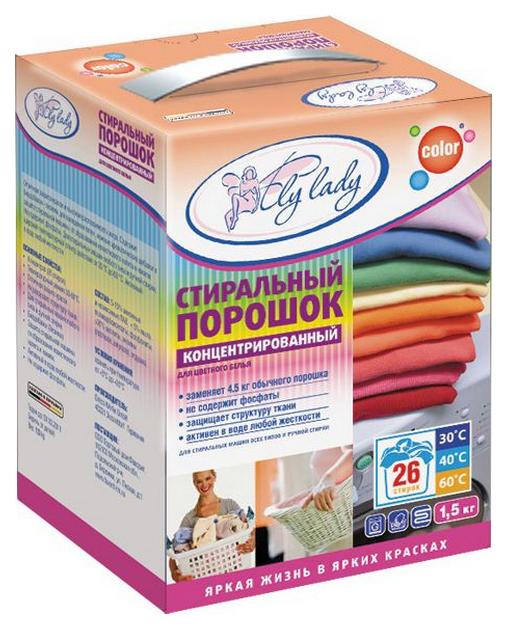 Порошок для стирки Fly Lady для цветного белья 1.5 кг