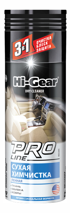 Сухая химчистка, аэрозоль (пенный) профессиональная формула Hi Gear HG5205 фото