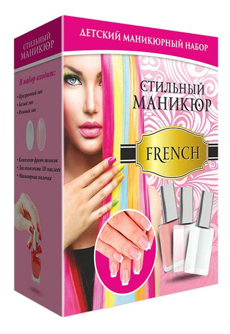 Купить Набор Каррас Стильный маникюр French, Ножницы для новорожденных