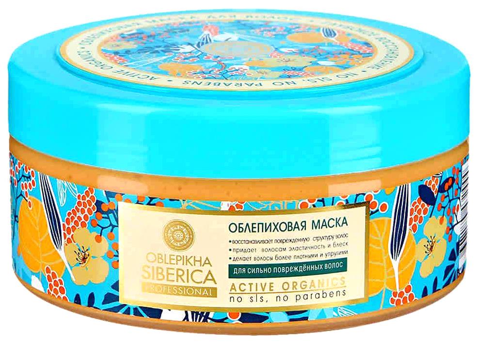 Маска для волос Natura Siberica Облепиховая для поврежденных волос 300 мл