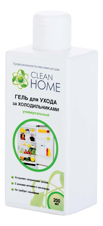 Универсальное чистящее средство Clean Home для ухода