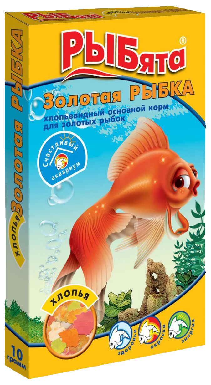 Корм для золотых рыб Зоомир РЫБята \