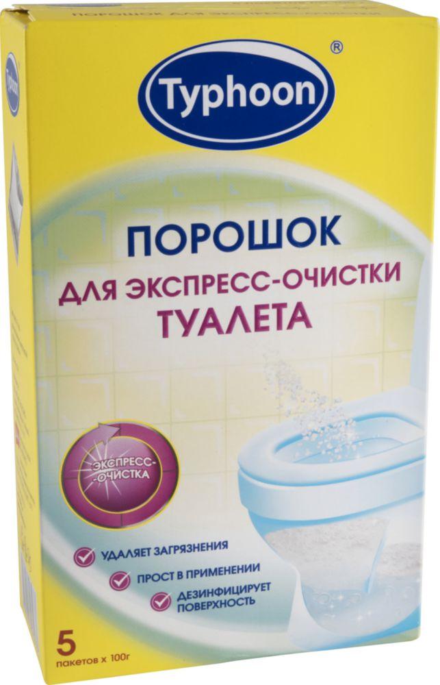 Порошок Typhoon для экспресс-очистки туалета 5*100 г