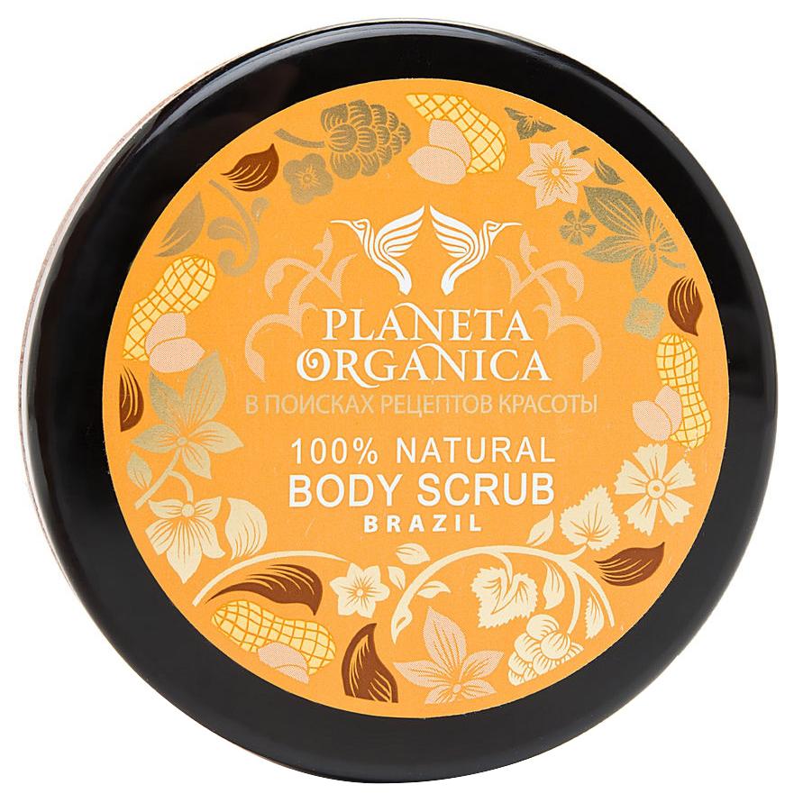 Скраб для тела Planeta Organica Бразильский арахис и органическое масло нероли 300 мл