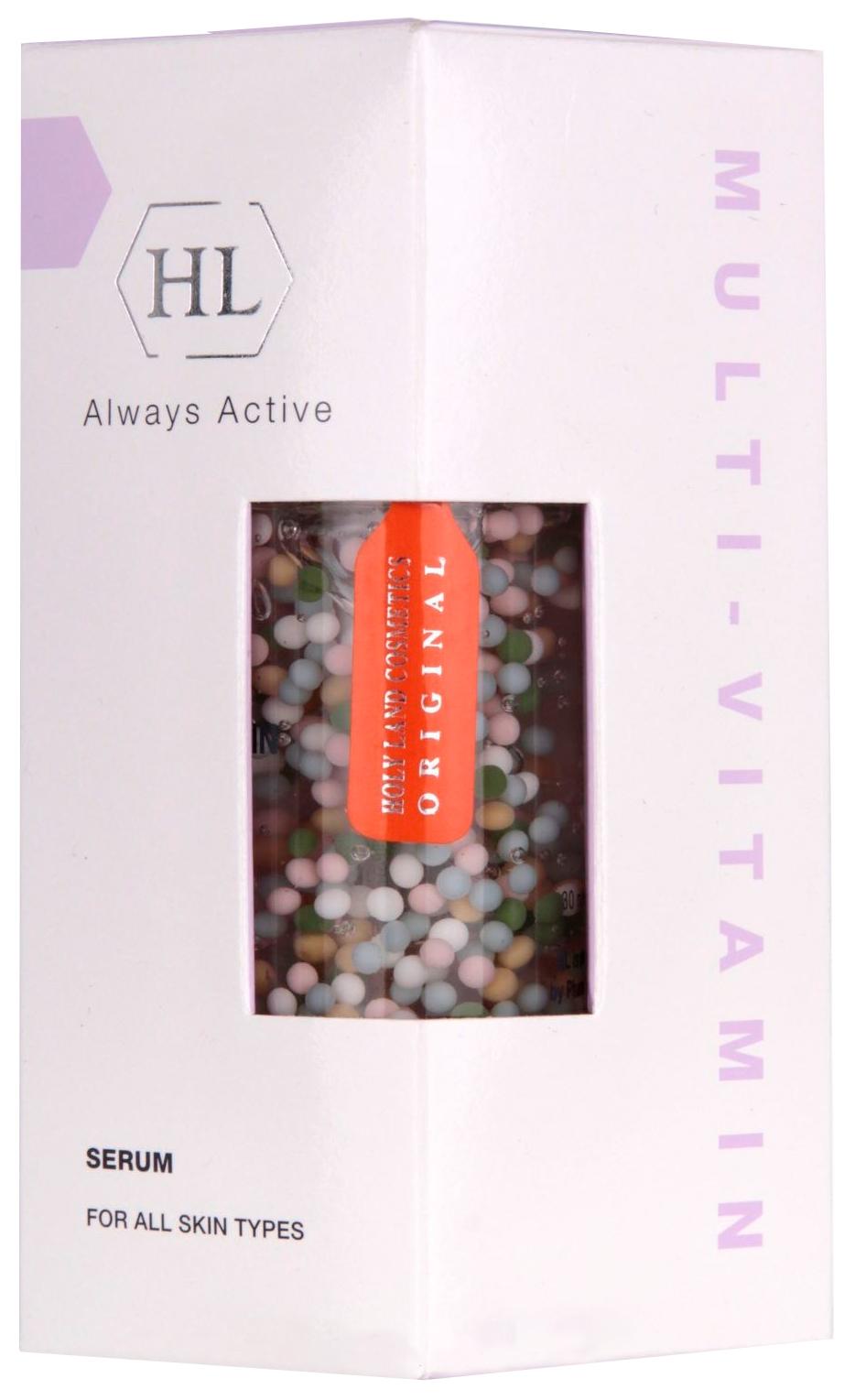 Сыворотка для лица Holy Land Multy Vitamin Serum 30 мл
