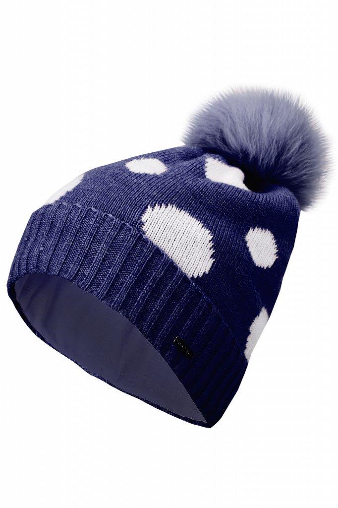 Купить KA18-71102, Шапка для девочки Finn Flare, цв. синий, р-р. 54, Детские шапки и шарфы