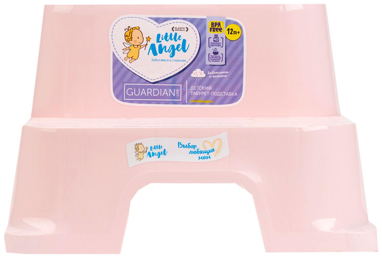 Купить Детский табурет-подставка, розовый, Little Angel,