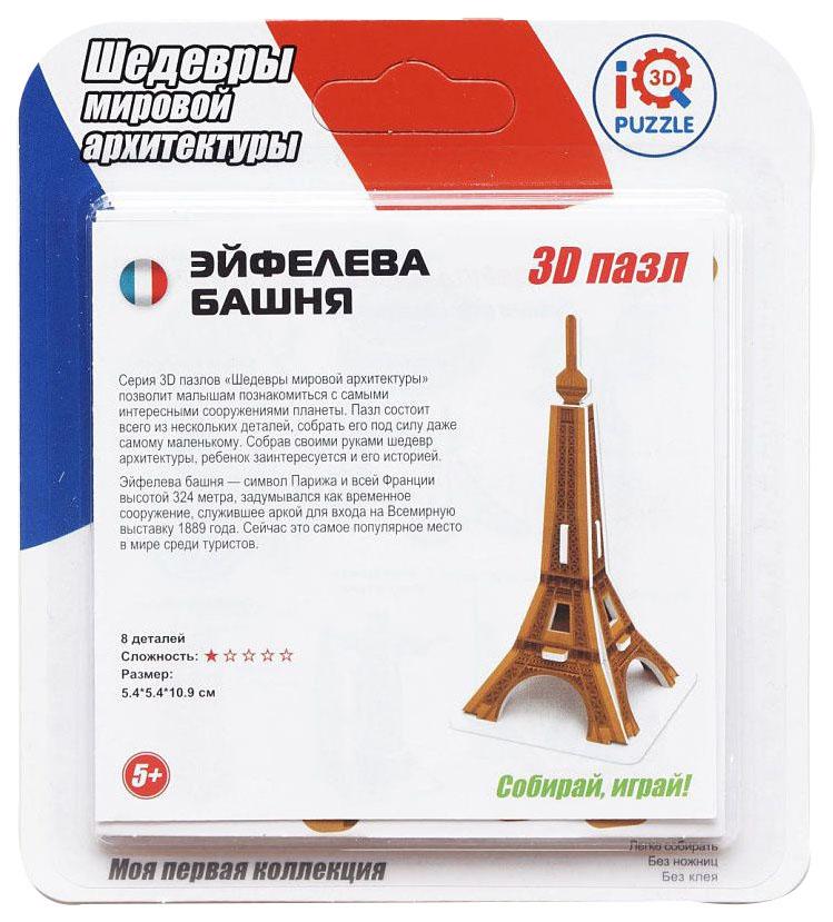 Купить 3D-пазл Iq 3D Puzzle чудо света 9, 13, 14, 15, 12 деталей,