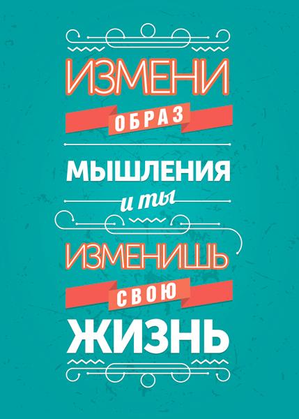 """Картина на холсте 50x70 см """"Измени образ 3"""" Ekoramka HE-102-199"""