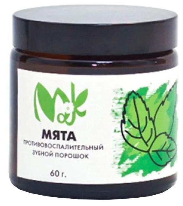 Купить Зубной порошок Mi&Ko Противовоспалительный Мята 50г ZP152409