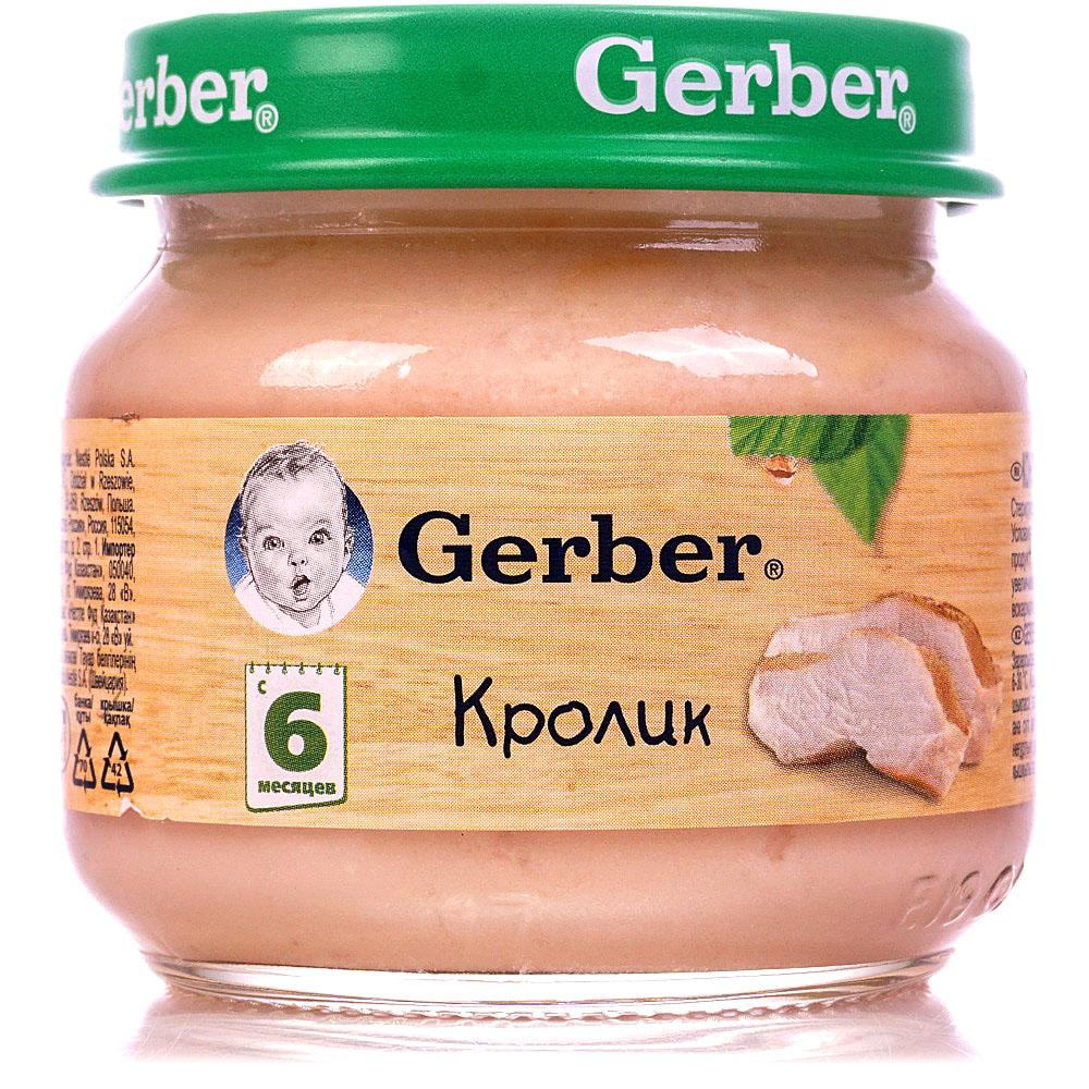 Купить Мясное пюре Gerber Кролик от 6 месяцев 80 г, Детское пюре