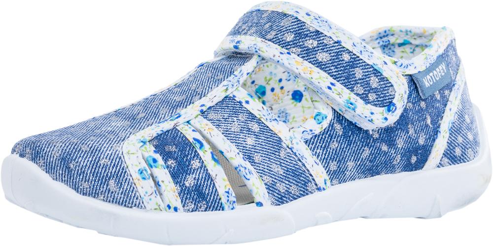 Купить Сандалии Котофей 421035-11 для девочек синий р.26, Детские сандалии