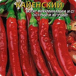 Семена Перец острый Кайенский, 0,3 г, Плазмас