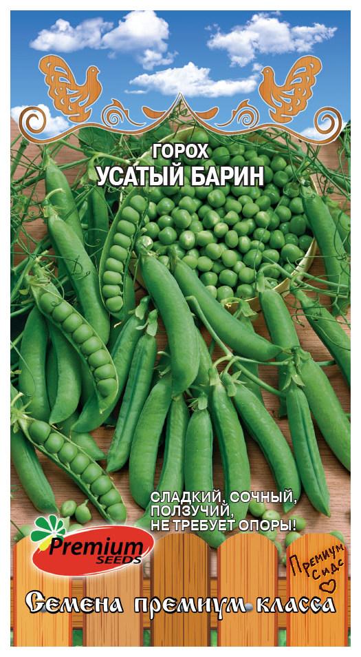 Семена Горох Усатый барин, 7 г Premium seeds