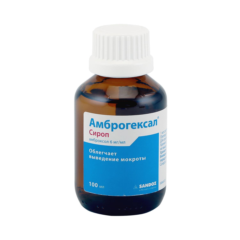 АмброГЕКСАЛ сироп 6 мг/мл 100 мл