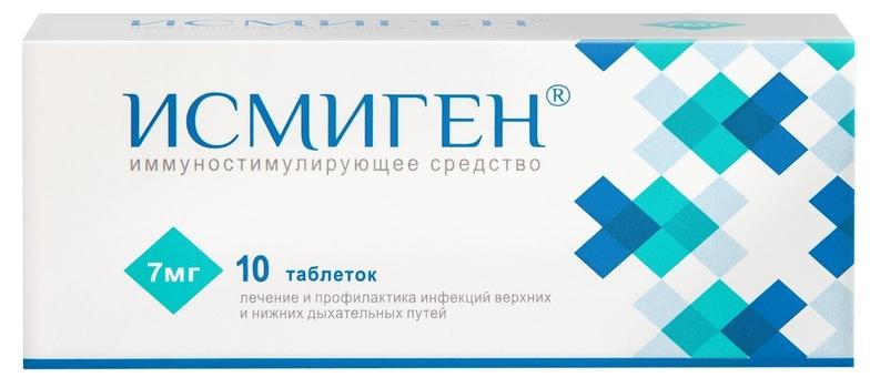 Исмиген таблетки 7 мг 10 шт.