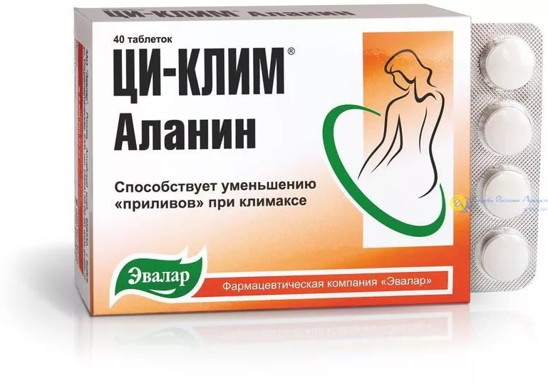 Купить Ци-Клим Аланин таблетки 400 мг 40 шт., Эвалар