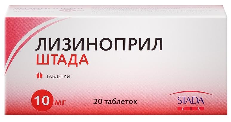 Лизиноприл Штада таблетки 10 мг 20 шт.