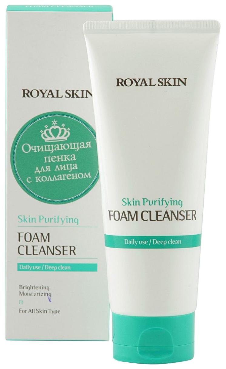 Пенка для умывания очищающая Royal Skin Foam