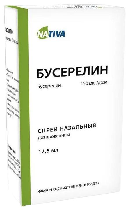 Бусерелин спрей назальный 150 мкг/доза 17.5