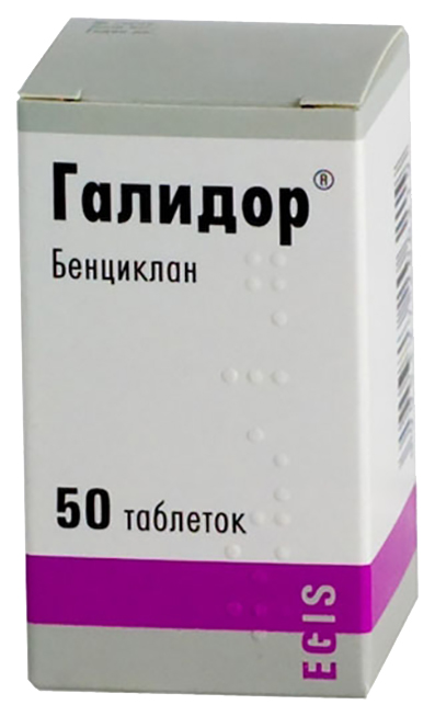 Галидор таблетки 100 мг 50 шт.