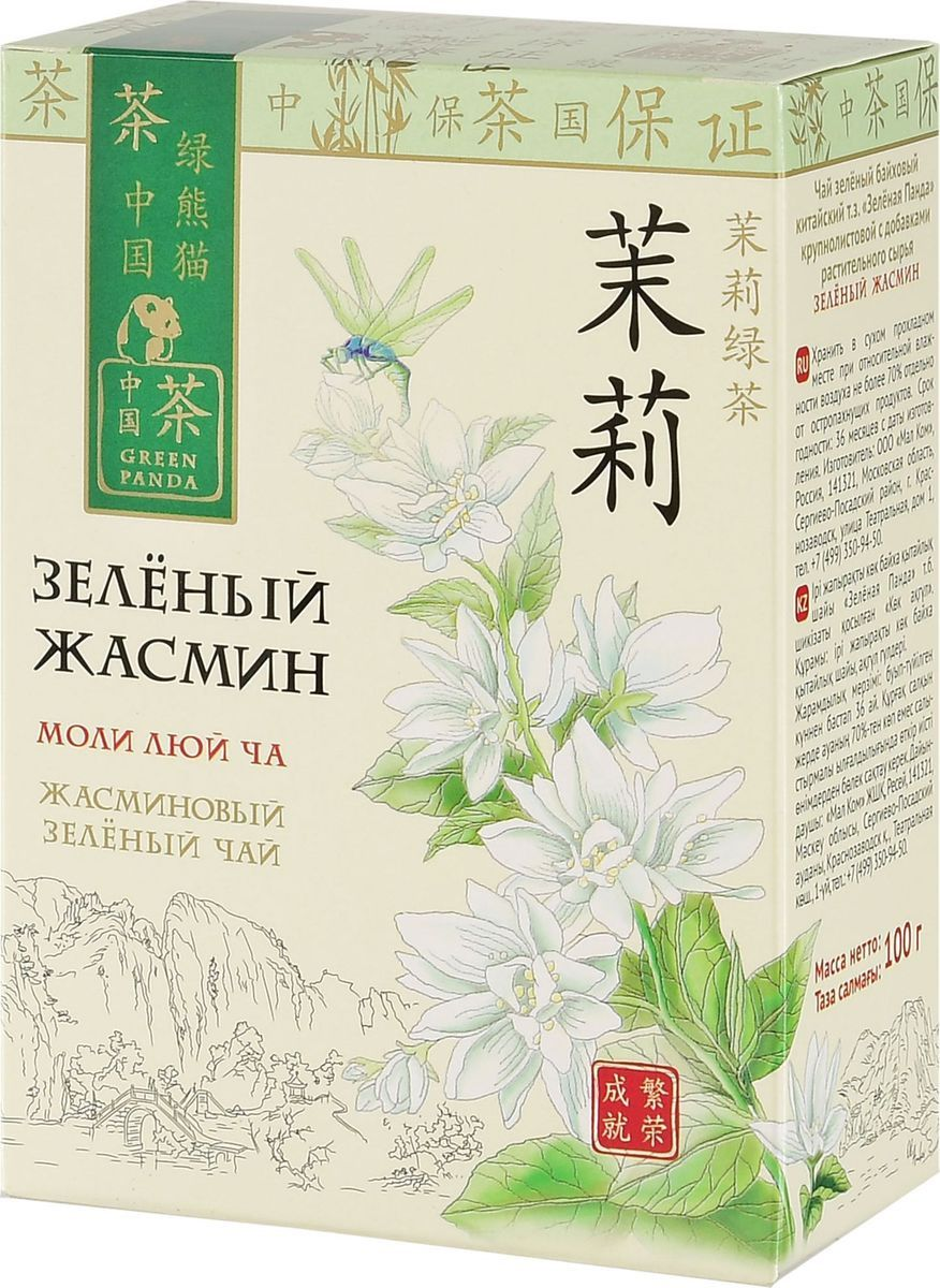 Чай зеленый Зеленая Панда жасминовый байховый крупнолистовой 100 г