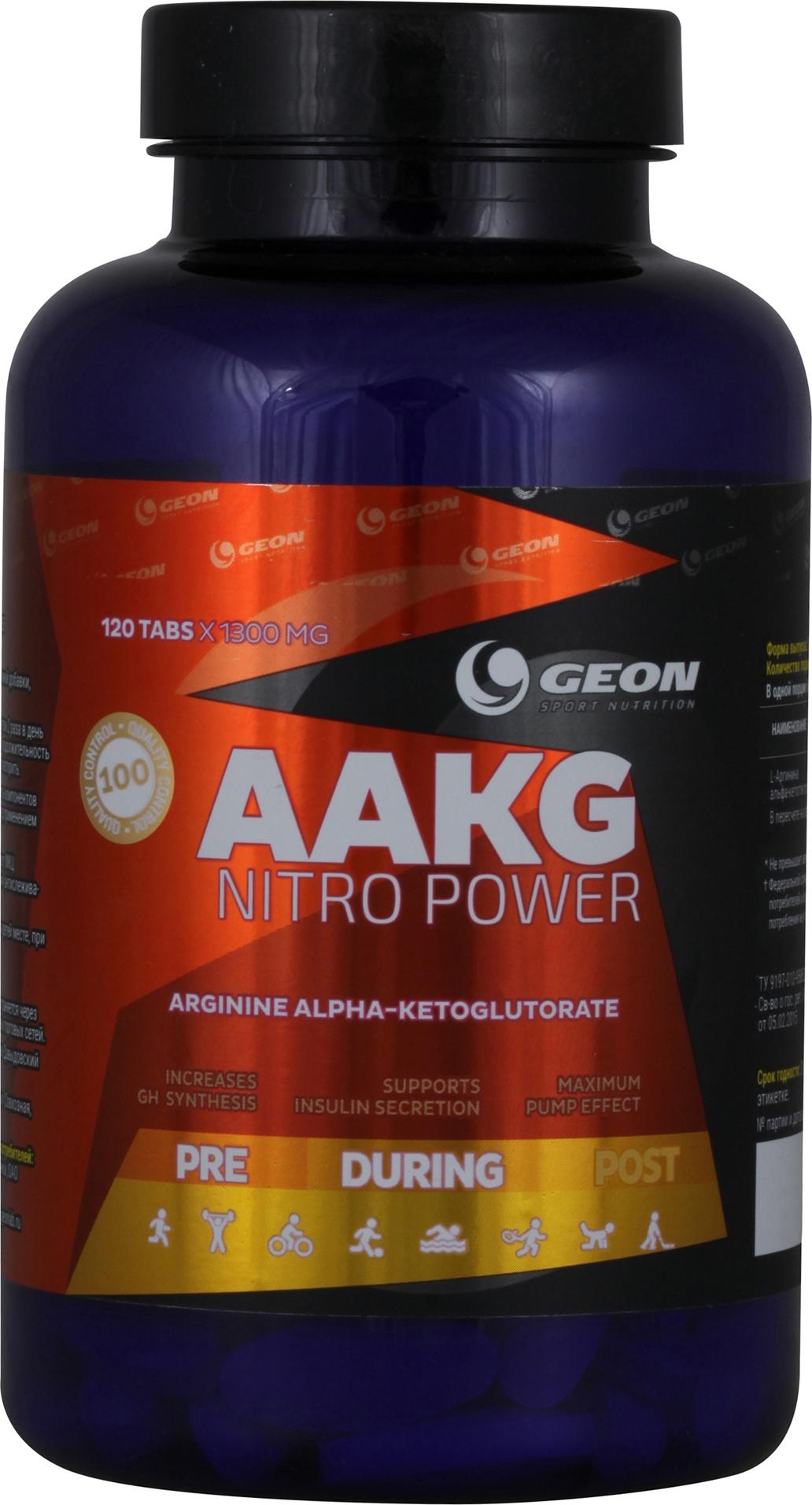 Geon AAKG Nitro Power 120 таблеток без вкуса фото
