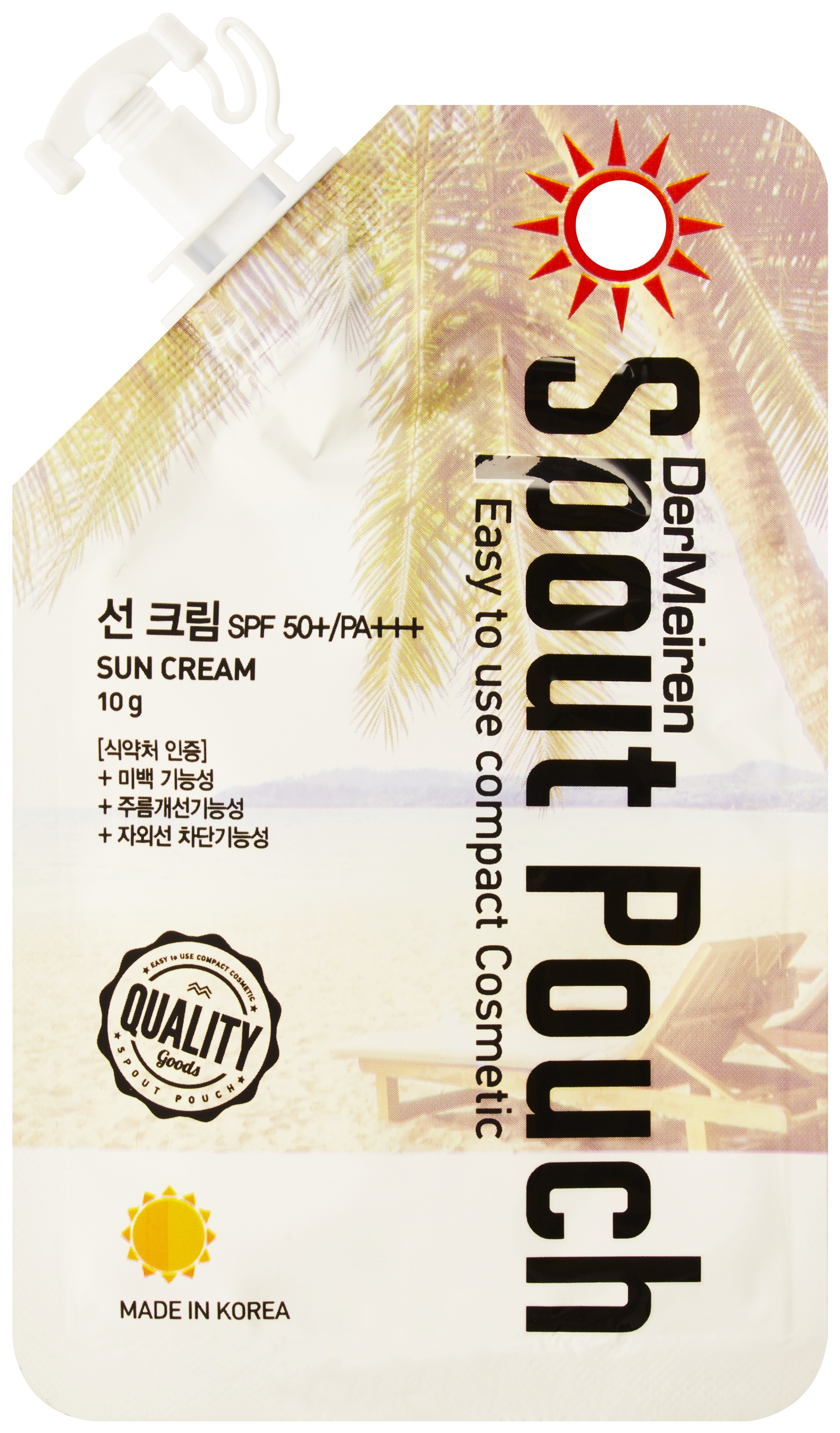 Солнцезащитное средство DerMeiren UV Defense High Protection Sun Cream SPF50+/PA+++ 10 г