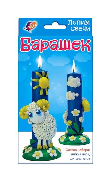 Набор лепим свечи Барашек