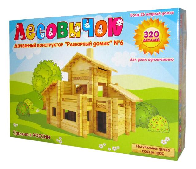 Конструктор деревянный Лесовичок Разборный домик №6