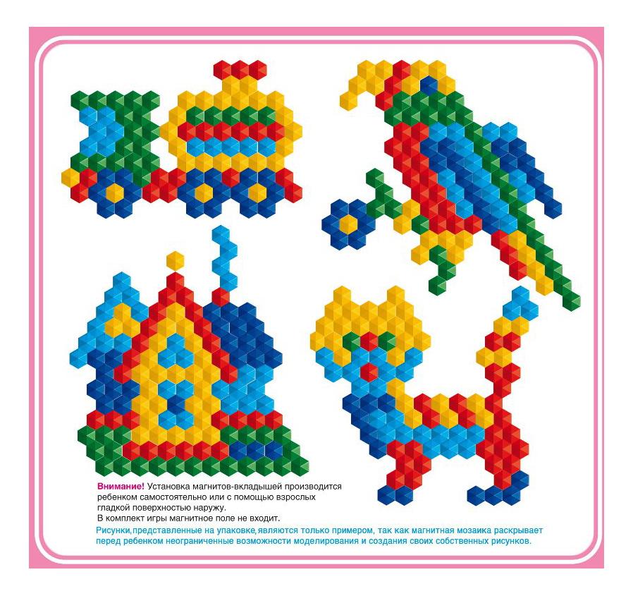 Купить Магнитная 150 элементов, Мозаика Десятое Королевство Магнитная 150 элементов, Мозаики