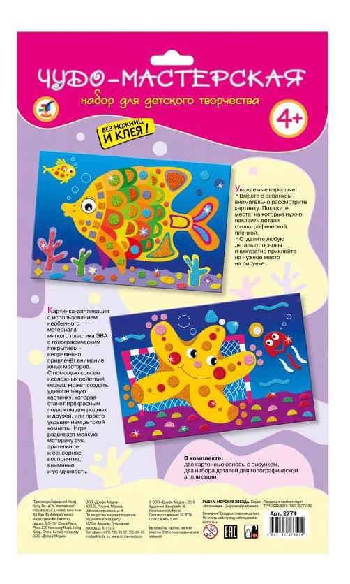 Купить Мозаика Дрофа Морская звезда, Дрофа-Медиа, Мозаики
