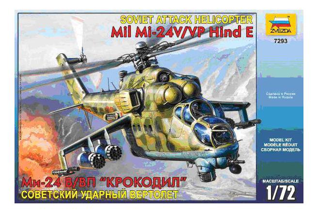 Купить Модель для сборки Zvezda 1:72 Советский вертолет, ударный Ми-24 В/ВП Крокодил, Модели для сборки