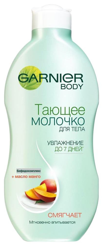 Молочко для тела Garnier С бифидокомплексом и маслом манго 250 мл