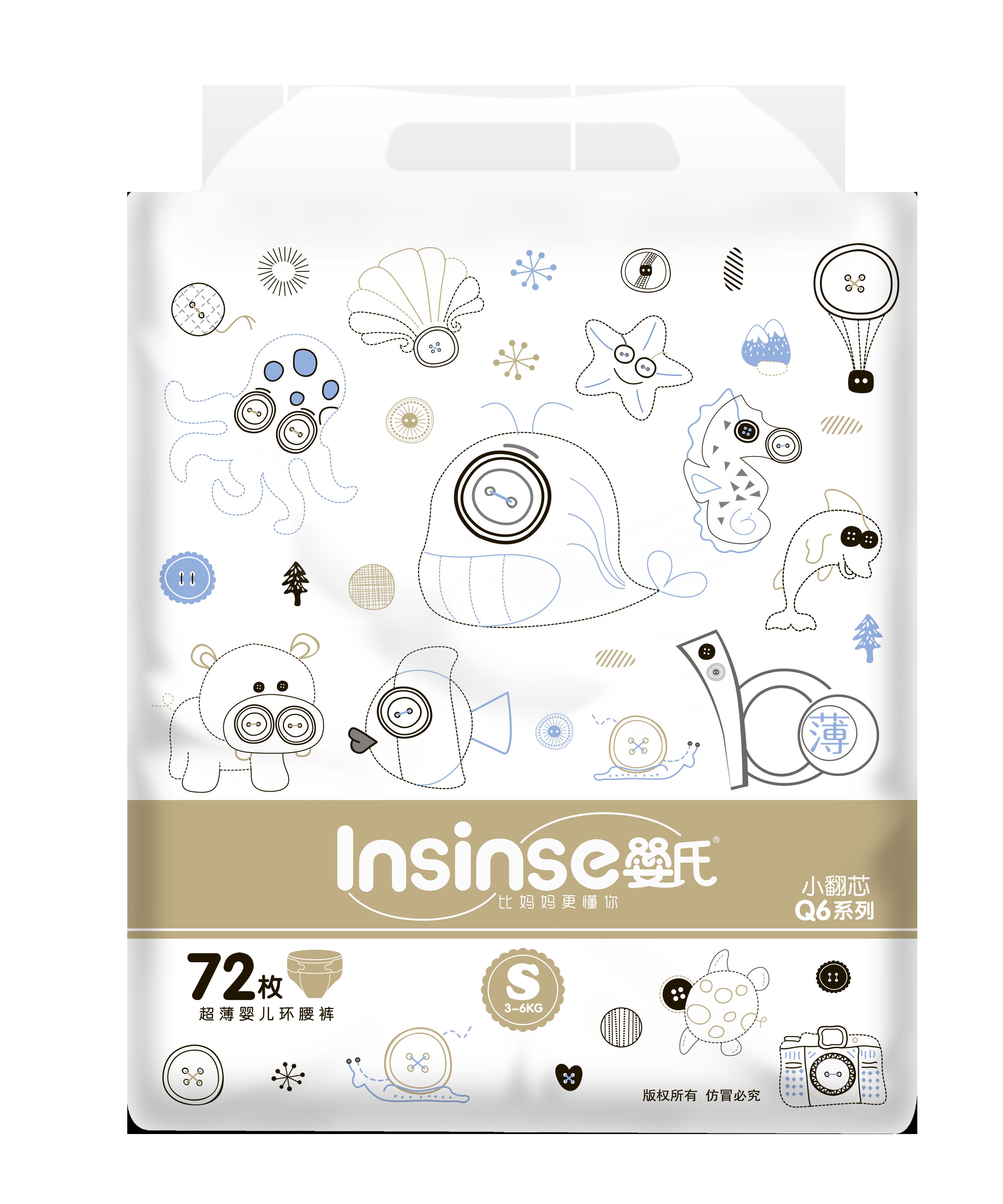 Купить Подгузники для новорожденных INSINSE Q6 (3-6кг) 72 шт. супертонкие S (4),