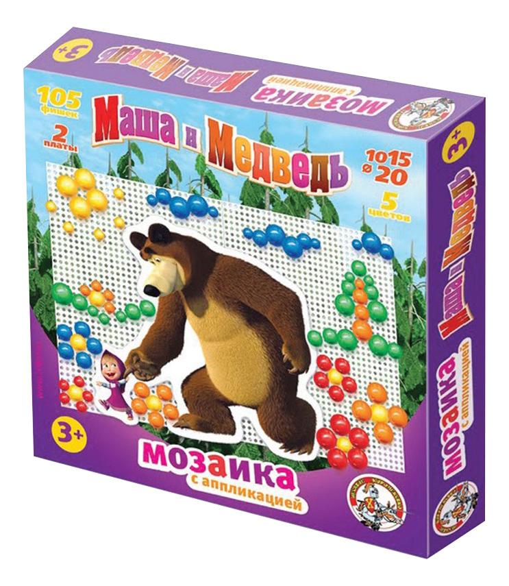 Мозаика Десятое Королевство Маша и Медведь с аппликациями 105 элементов