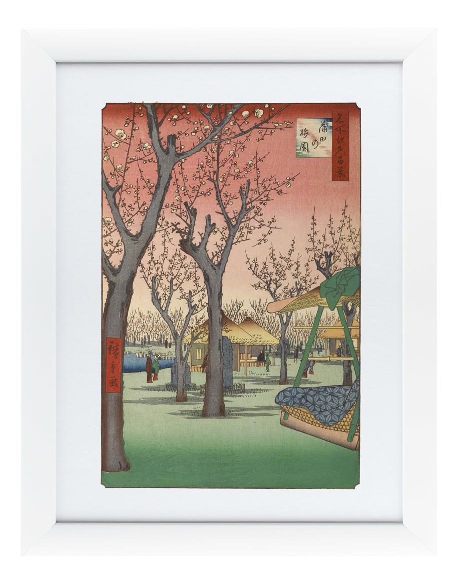 Картина Картины в Квартиру Цветная Гравюра №1 (47х60 см) цветная гравюра №1 47 х 60 см по цене 4 490