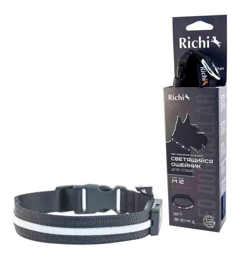 Ошейник для собак RICHI, черный, длина 40 см