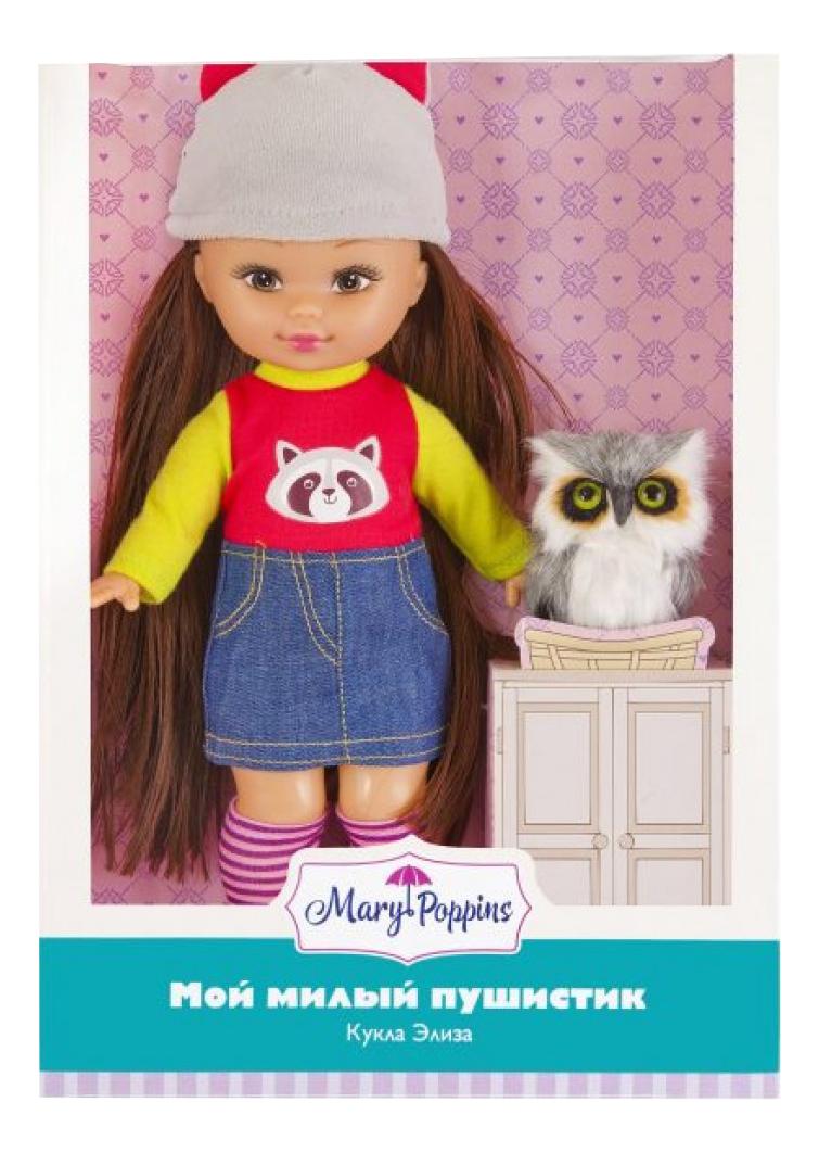 Кукла Mary Poppins Элиза мой милый пушистик енот